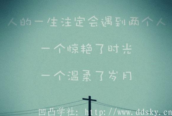 suiyue.jpg